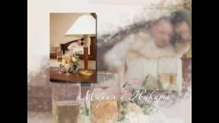 Свадьба Марии и Никиты г.Сергиев Посад
