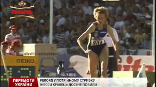 Перемоги України. Топ-10 перемог українців на Олімпійських іграх
