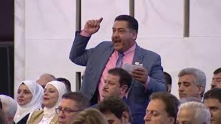 فيديو مراسم أداء القسم الدستوري وكلمة السيد الرئيس بشار الأسد 17 تموز 2021
