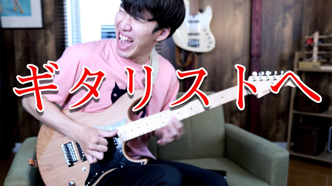 ギターで激スラップしたら、流石にギタリストでも弾けないんじゃないか説