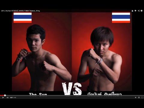 The Sun VS มีอนันต์_MMA Thailand