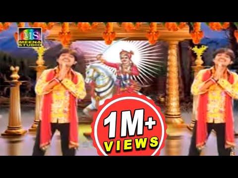 Bhathiji Ni Aarti | New Gujarati Devotional Song | Meena Studio