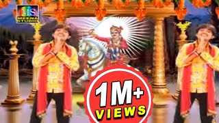 Bhathiji Ni Aarti   New Gujarati Devotional Song   Meena Studio