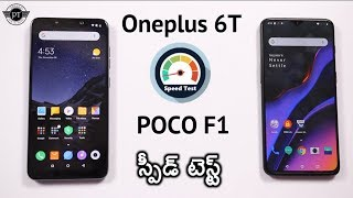 Oneplus 6T VS POCO F1 SpeedTest & Benchmarks ll in telugu ll