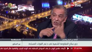 محمد علي السيد : حرب الإستنزاف خاضها كل فئات الشعب المصري