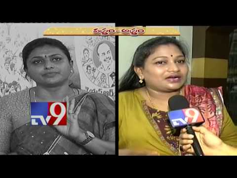 Roja satires on Akhila Priya - TDP leaders hit back - TV9