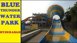 Blue Thunder Water Park Bibinagar Hyderabad