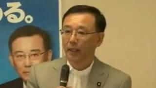 自由民主党平成23年台風12号災害対策本部(2011.9.7)