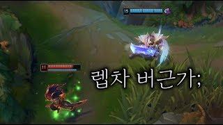 한국 vs 북미 아이언 야스오 장인들이 보여주는 화려한 플레이