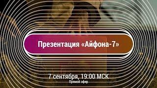 видео презентация перевод