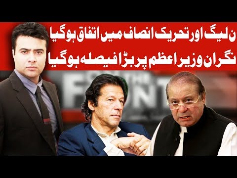 On The Front With Kamran Shahid - 28 May 2018 - Dunya News
