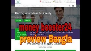 moneybooster24 preview |  moneybooster24.com| bangla income tutorial