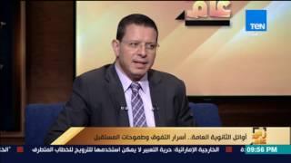الأول على الجمهورية من المكفوفين :أتمنى أن أخدم مصر وأن ألتحق بكلية