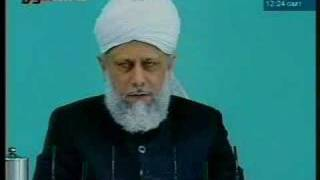 Islam - Friday Sermon - April 4th, 2008 - Part 3 of 5