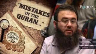 mistakes in the Quran... ┇ Zakir Naik best answer ┇ IslamSearch