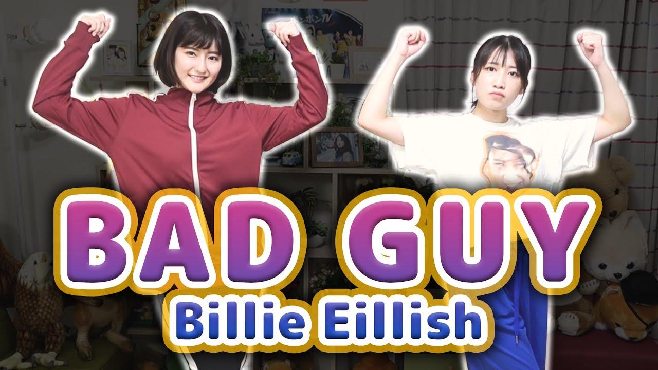 【ビリー・アイリッシュ - Bad Guy】2週間で10kg痩せるダンスが話題だったので踊ってみた【韓国で大流行】