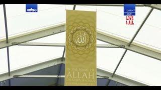 Azan At Jalsa Salana UK 2017