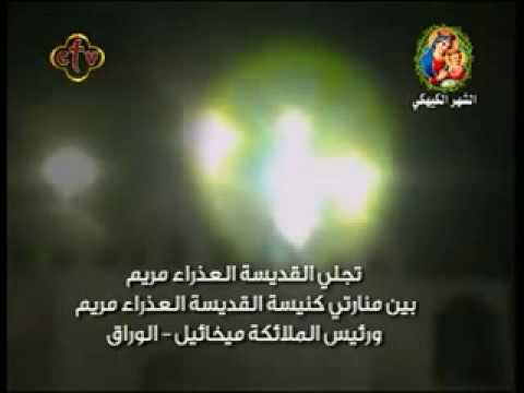 Report About Stvirgin Mary Apparition In Coptic Orthodox Church In