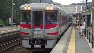 【走行音】特急はまかぜ6号竹野→姫路 キハ189系 2014.8.20