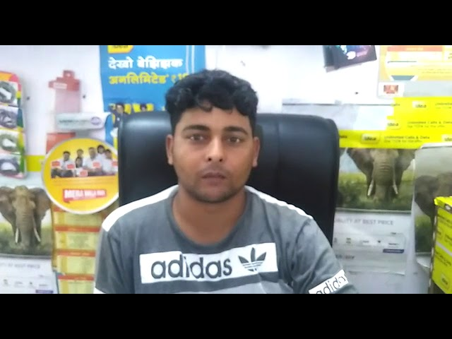 Anil Kumar: PMKVY Candidate Testimonial under Mobile repairing course @ Apar India