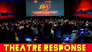 "Bigil Official Trailer Massive Theatre Response at Vettri Cinemas"" | Thalapathy Vijay, Atlee!"