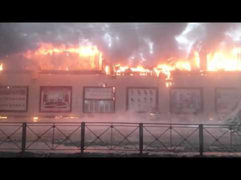 горит уют бердск видео