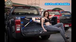 Download เพลงแดนซ์มันส์ๆ ปูหนีบอีปิ - พร จันทพร - DJ Pon'D ReMix Mp3