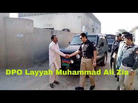 Dabang DPO Layyah Captain (Retd) Mohammad Ali Zia, Police Awam Saath saath