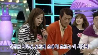 1000 Songs Challenge (LeeSsang's Clown)