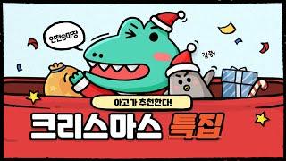 인천 경기 승마장