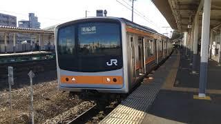 JR東日本 武蔵野線 205系0番台 「メルヘン顔」 千ケヨ M65編成 8両編成  各駅停車 南船橋 行  吉川駅 2番線を発車