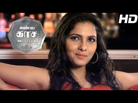 Kannula Kaasa Kattappa Full Tamil Movie Scenes | Aravind Akash helps Vichu Vishwanath | MS Baskar