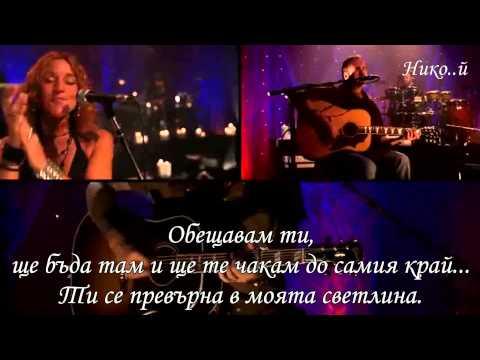 Sully Erna - My Light (Превод)