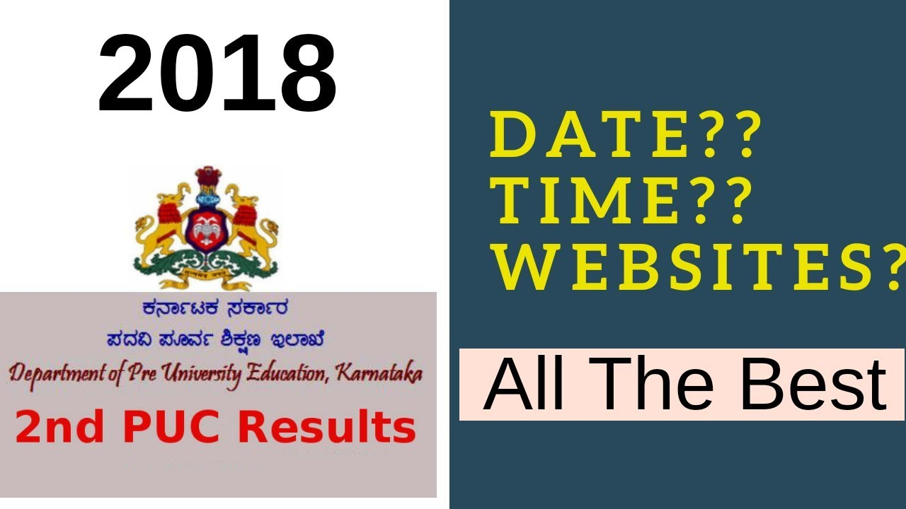 PUC 2nd Year result 2018|Karnataka pu board|Date|Time|Websites
