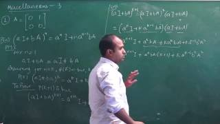 Baixar NCERT Class 12 Maths (Miscellaneous exercise on Ch-3 Matrices) video solutions