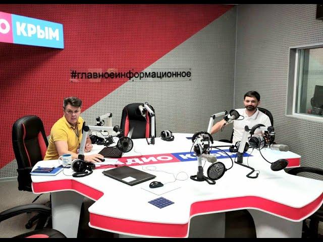 Обсуждение поправок к Конституции в эфире Радио