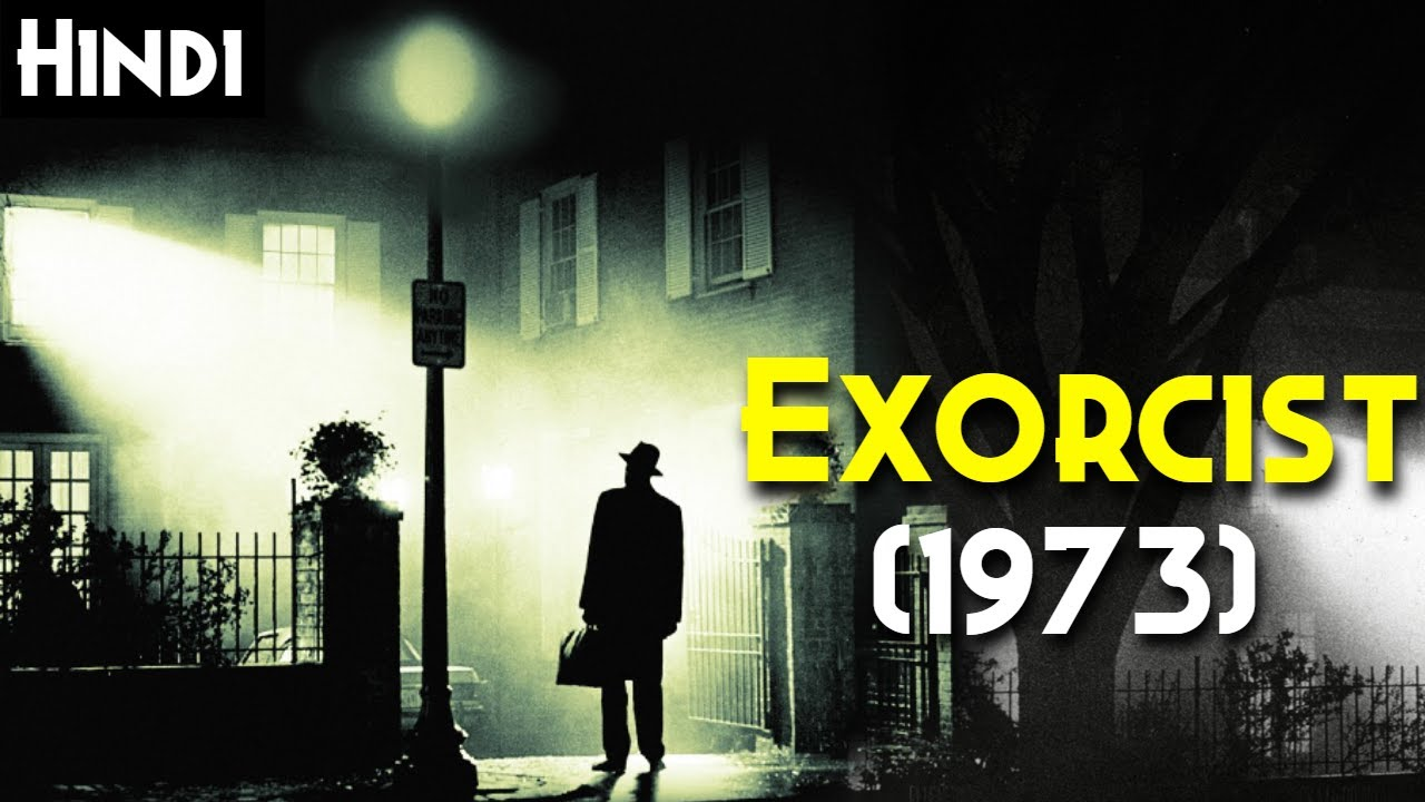 THE EXORCIST (1973) Explained In Hindi | Most Cursed film of All Times | TRUE STORY | Pazuzu Demon