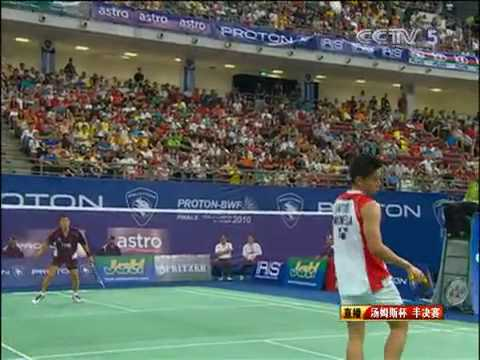 QF - MS - Chen Long vs Sho Sasaki - 2012 Yonex-Sunrise Hong Kong Open from YouTube · Duration:  50 minutes 3 seconds
