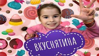 Детская еда Готовим вместе с нами дома Влог с Милашей