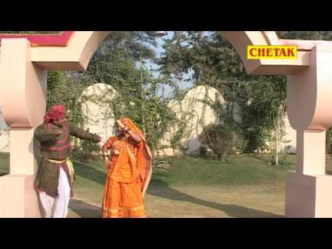 Jalebi Bhari Ras Ki Khari Neem Ke Niche Rajsthani Chetak Cassettes