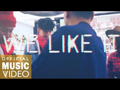Boiii P, 曼萍, GK, MC耀宗, Wenzi蚊子 - We Like It【M/V】中文说唱/饶舌
