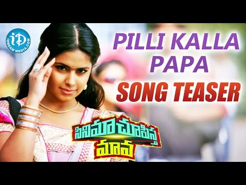 Pilli Kalla Papa Song Teaser - Cinema Chupista Maama Movie | Raj Tarun | Avika Gor