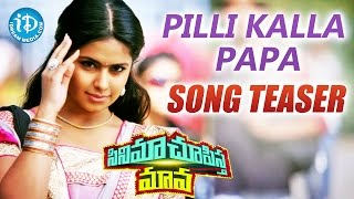 Pilli Kalla Papa Song Teaser Cinema Chupista Maama Movie  Raj Tarun  Avika Gor