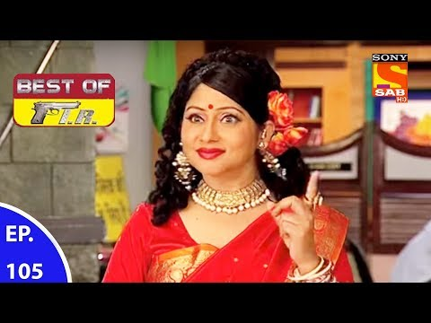 Best of FIR – एफ. आई. आर – Ep 105 – 25th August, 2017