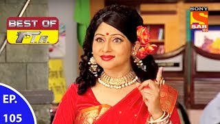 Download Video Best of FIR - एफ. आई. आर - Ep 105 - 25th August, 2017 MP3 3GP MP4