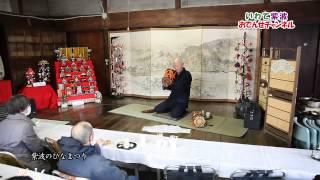 総理大臣原敬を迎えるために建てられた大正時代の木造建築・平井邸をは...