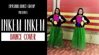 Inkem Inkem Dance Cover   Geetha Govindam   Vijay Deverakonda, Rashmika, Gopi Sunder