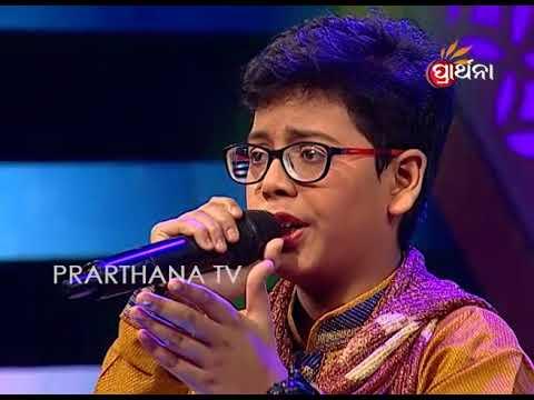 Prathama Swara Season 2 Ep 94 | Maha Mancha | Odia Bhajan Singing  Competition