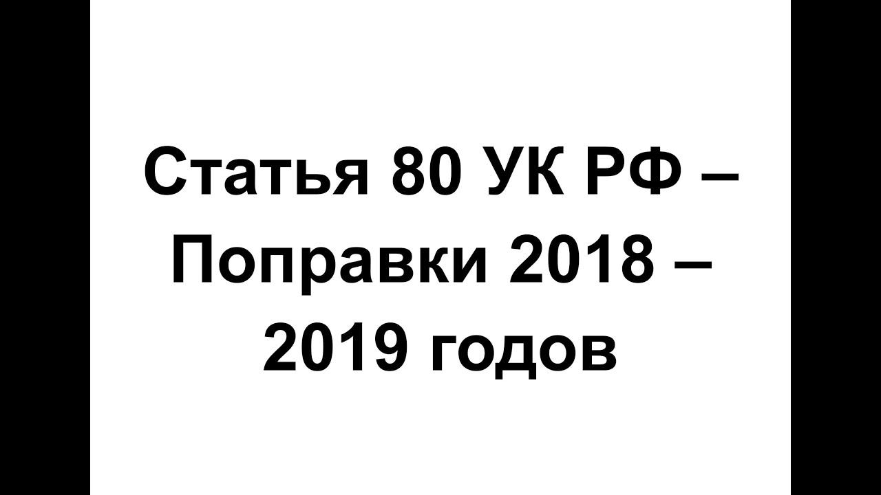 Условия пребывания граждан украины в россии 2019