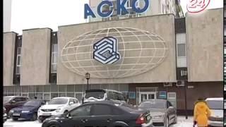 видео Отзыв о страховой компании «АСКО»